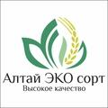ООО Алтай ЭКО сорт