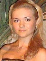Эльмира Имамутдинова