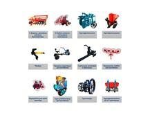 Навесное оборудование для мотоблока, мини трактора, трактора.