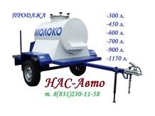 Прицеп - Бочка с емкостью на 450 л. прицеп цистерна для молока воды кваса