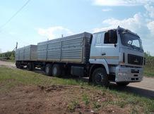 Зерновоз МАЗ 6312